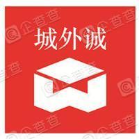 北京城外诚家居市场有限公司
