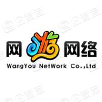 厦门市网游网络科技开发有限公司