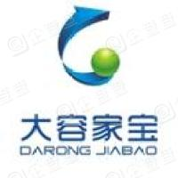 东莞市家宝园林绿化有限公司