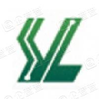 广东生益科技股份有限公司
