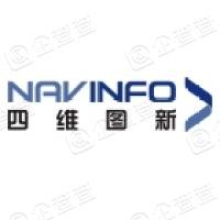 北京四维图新科技股份有限公司