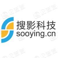 杭州搜影科技有限公司