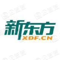 北京新东方大愚文化传播有限公司