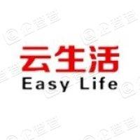 云生活科技(北京)有限公司