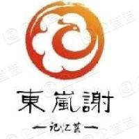 福建辉创餐饮管理有限公司
