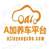 武汉市欧佳科技有限公司
