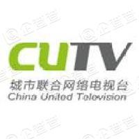 华夏城视网络电视股份有限公司