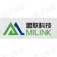南京中科盟联信息科技有限公司