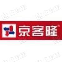 北京京客隆超市连锁有限公司