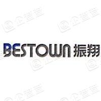 北京振翔科技有限公司