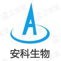 安徽安科生物工程(集团)股份有限公司