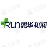 南京医药徐州恩华有限公司