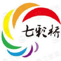 河北七彩桥国际旅行社有限公司