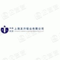 上海友升铝业股份有限公司