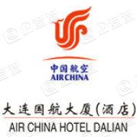 中国航空集团旅业有限公司大连国航大厦