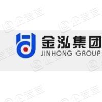 威海金泓集团有限公司石岛分公司
