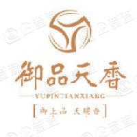 武汉御品天香茶业有限公司