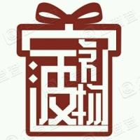 宁波友联盛业文化发展股份有限公司