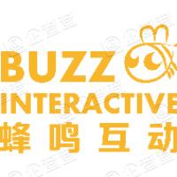 北京蜂鸣互动科技有限公司