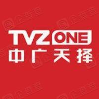 中广天择传媒股份有限公司