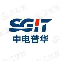 北京中电普华信息技术有限公司