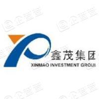 天津鑫茂科技投资集团有限公司