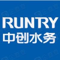 南京中创水务集团股份有限公司