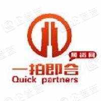 广东一拍即合电子商务有限公司