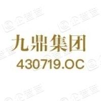同创九鼎投资管理集团股份有限公司