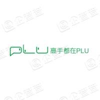 苏州游视网络科技有限公司