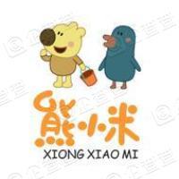 熊小米(北京)文化传播有限公司