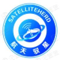 宁夏驭星属陈航天科技有限公司