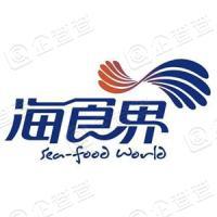 天津海食界国际贸易有限公司
