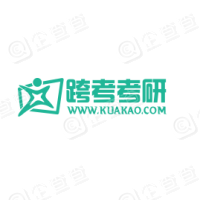 北京尚学硕博教育咨询有限公司