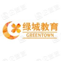 浙江绿城育华教育科技有限公司