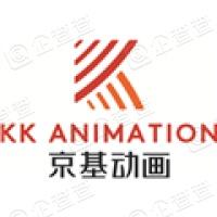 深圳市京基动画设计有限公司