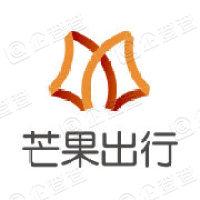 深圳芒果汽车科技有限公司