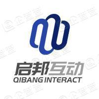 深圳市启邦互动科技有限公司