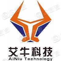 艾牛(北京)科技有限公司