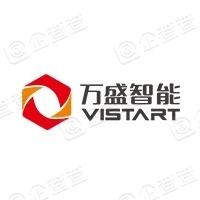 宁波万盛智能科技股份有限公司