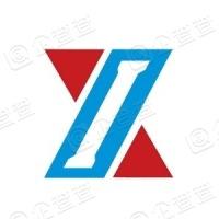 新兴铸管股份有限公司天津销售分公司