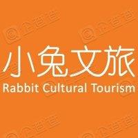 江西小兔文旅股份有限公司