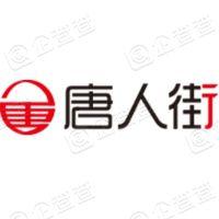 大唐天下网络科技有限公司