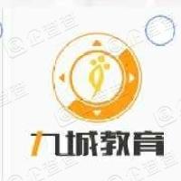 四川九洲元亨企业管理咨询有限公司