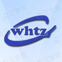 卫辉投资集团有限公司