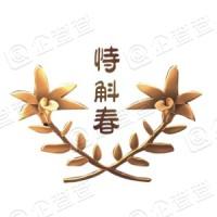 广东润生堂生物科技股份有限公司