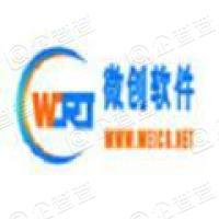 深圳市微创软件有限公司