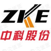 安徽中科自动化股份有限公司