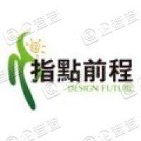 江苏指点前程信息科技有限公司