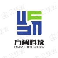 北京方智科技股份有限公司